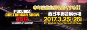 logo_2017_7